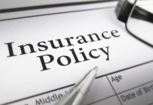 Подбор программ страхования жизни