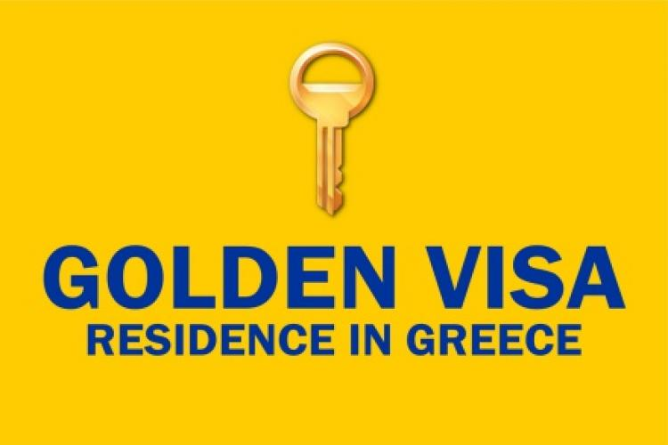 Articles residency Greece